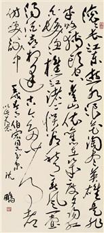 书法 立轴 纸本 by shen peng