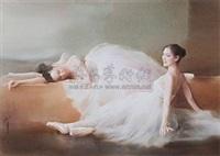 天鹅回韵3 (swans) by liu yi