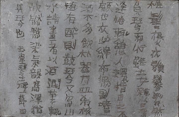gyokudo kinshi by inoue yuichi yu ichi