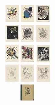 kleine welten (portfolio of 12) by wassily kandinsky