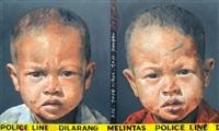 dilarang melintas by gusti agung mangu putra