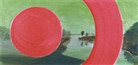 sightlines: pink target by wanda koop