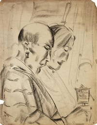 tibetan monks by svetoslav nikolaevich roerich