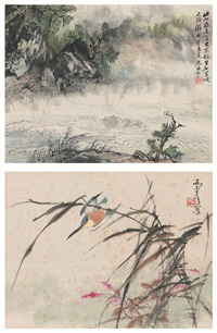 险滩图翠鸟图 by zhu meicun and qiao mu