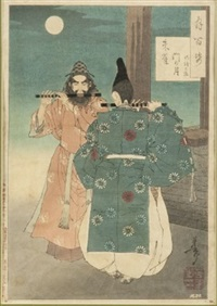 hakuga-no sammi i niewidomy dworzanin grają na fletach przy bramie suzakumon w kioto by yoshitoshi
