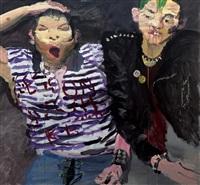 朋客二 (punk 2) by qiu xiaofei