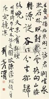 行木中堂 by liu yanhu