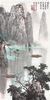 青山绿水 立轴 设色纸本 ( landscape) by bai xueshi