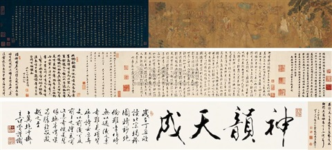 stories of buddhism by anonymous chinese song dynasty