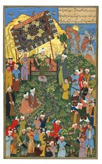 sa'di's gulistan: the captured arab robbers before the king by mahmud muzahhib