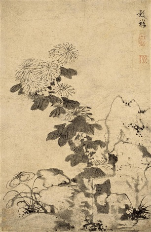 chrysanthemum and stone by wang guxiang