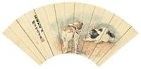 双友图 镜心 纸本 by liu kuiling