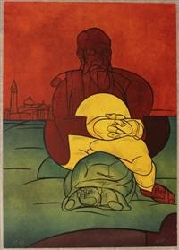 tartaruga di san giorgio by valerio adami