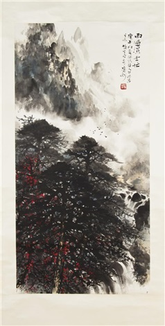 landscape with a dense tree cover in the foreground waterfalls and mountain range in the background by li xiongcai