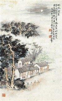 山水 by qian songyan