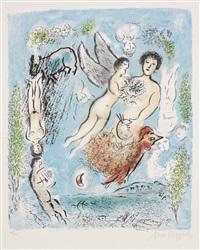 l'île de poros by marc chagall