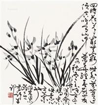 花卉 立轴 纸本 by xu linlu