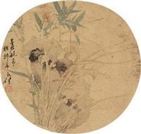 兰竹双清 by ren xun