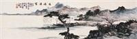 山水 (landscape) by liang boyu