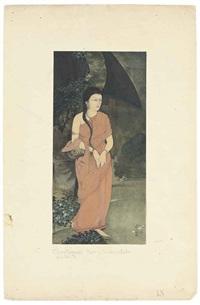 sakuntala by chintamoni kar
