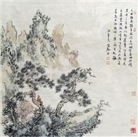 山水人物 by an du