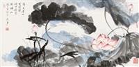 荷塘荷花图 by liu dajiang