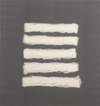 5 pieces of cotton wool by henk peeters