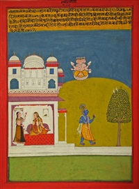 krishna and radha with attendant by anonymous-indian (19)