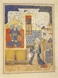 a plaintiff before a ruler by anonymous-persian (15)