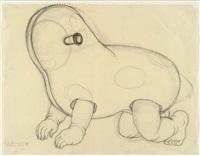 four legs by kumi machida