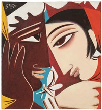 Untitled (Nayika and The Lover), 1974