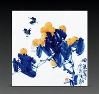 硕果累累 by yu donghua