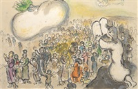 god parted the clouds by marc chagall