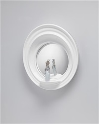 if my father could see me now!, mirror by barnaby barford
