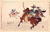 les douze signes du zodiac japonais (alb. w/12 works) by ginko