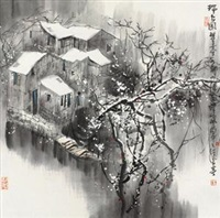 瑞雪图 (snow clad village) by liu maoshan