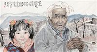 大山深处 by liang yan