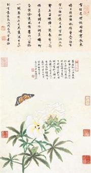花卉 书法双挖 (两件) (2 works on 1 scroll) by xu jianrong