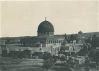 palestine, jérusalem, mosquée d'omar, pl.117 by maxime du camp