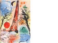 chagall lithographe i-vi (set of 6) by marc chagall