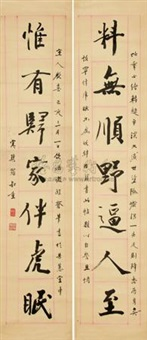 行书对联 (couplet) by luo shuzhong
