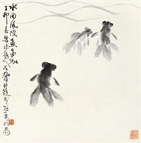 鱼戏图 立轴 水墨纸本 by ling xu