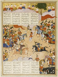 firdausi's shahnameh: rustam kills isfandiyar by anonymous-persian-safavid (16)
