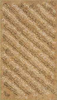 calligraphic panels (3 works) by anonymous-indian (19)
