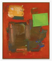 conjuntis viribus (with united power) by hans hofmann