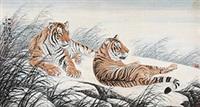 山野双威图 by meng xiangshun