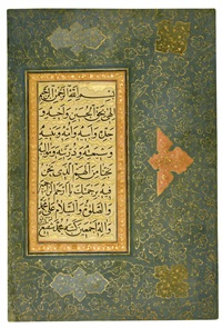 a calligraphic album page by muhammad shafi' tabrizi