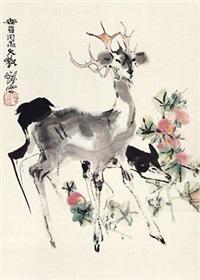 双鹿图 by cheng shifa