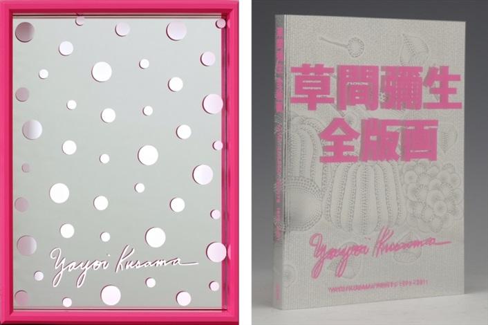 dots obsession by yayoi kusama