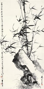 竹石图 by dong shouping and ma jin